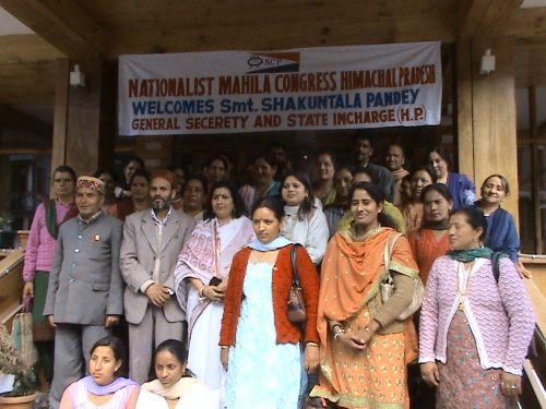 NCP conference Manali-1