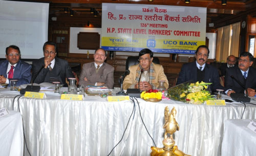 126th State level Bankers Committee Meeting