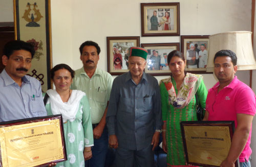 National Panchayat Day Award