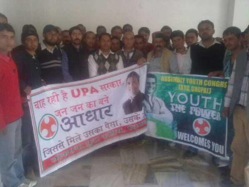himachal youth congress