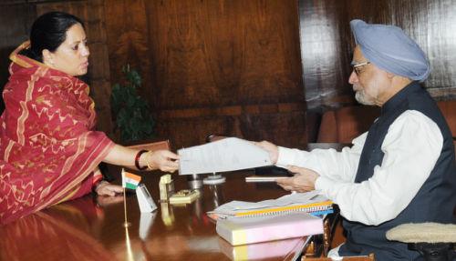 Pratibha Singh called on Prime Minister