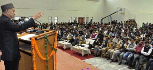 Rajiv Gandhi Degree College Chaura Maidan