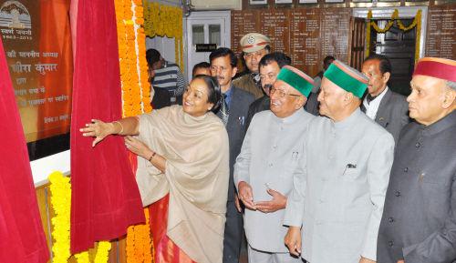 Golden Jubilee celebrations of HP Vidhan Sabha