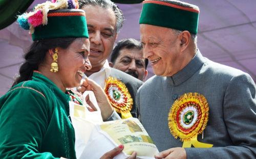 Rajiv Gandhi Ann Yojna in HP