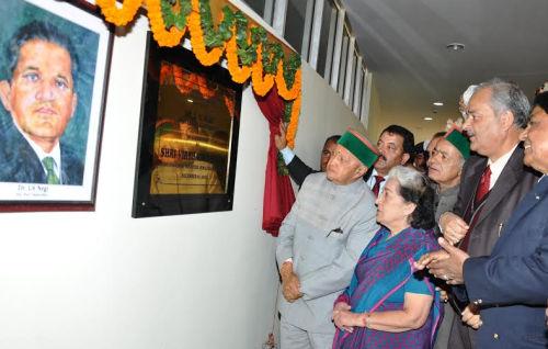Dr. Lakshmi Singh Negi Auditorium
