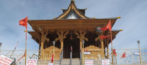 Hayu mata temple
