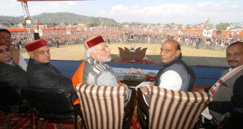 Narender Modi Sujanpur rally