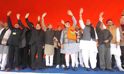 Narender Modi parivartan rally