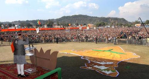 Narender Modi addressing Rally