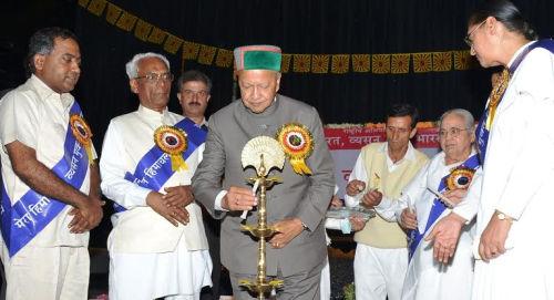 Prajapati Braham Kumari Vishvavidyala
