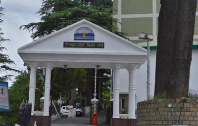 HP Vidhan Sabha