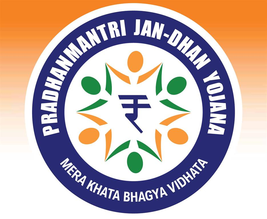 challenges to pradhan manti jan dhan yojana Special report – pradhan mantri jan dhan yojna the jan dhan yojana has the potential to wipe out the financial untouchability recent essay challenges.