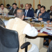 Vigilance and Monitoring Committee meeting