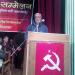 Rakesh Singha