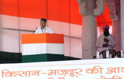 Kisan Khet Mazdoor rally