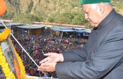 Himachal CM